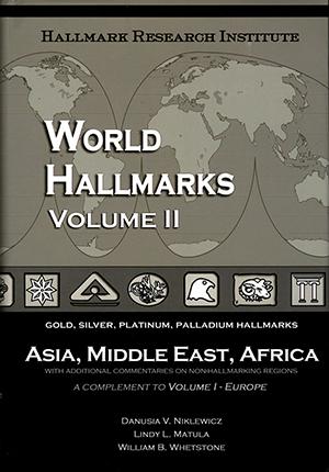 World Hallmarks